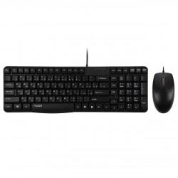 کيبورد و ماوس بيسيم رپو مدل Rapoo N1820 Wired Mouse And keyboard With Persian Letters با حروف فارسي