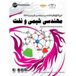 Chemistry & Petrol Ver.5