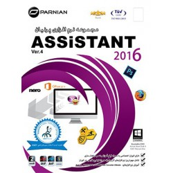 Assistant 2016 2-DVD9 Ver.4