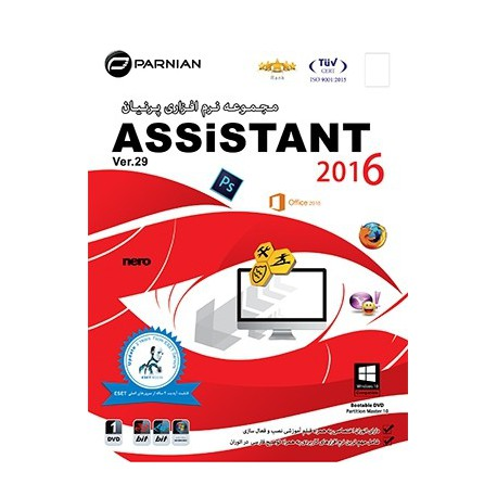 Assistant 2016 DVD5