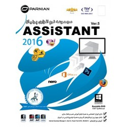 Assistant 2016 DVD9 Ver.5