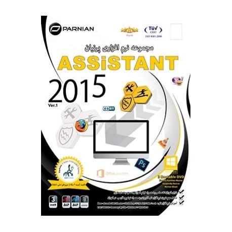 Assistant 2015 Ver.1