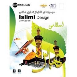 مجموعه ای کامل از تصاویر اسلامی Islimi Design