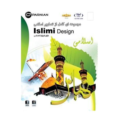 Islimi Design