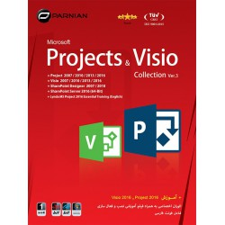 نرم افزارهای ویزیو و پراجکت , Microsoft Projects & Visio Collection Ver.3