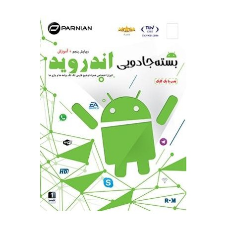 Android 5th