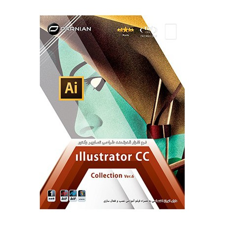 Illustrator CC 2015.2 + Collection