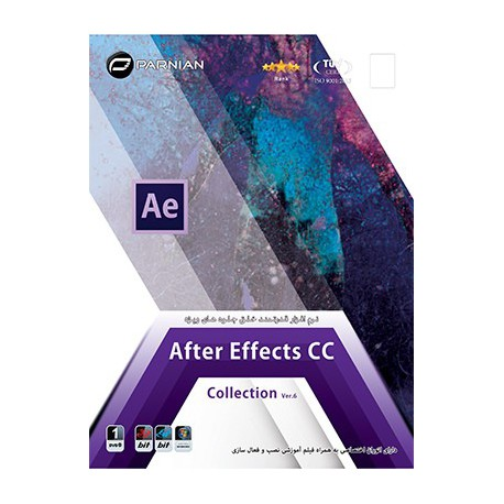 After Effects CC 2015.0 + Collection