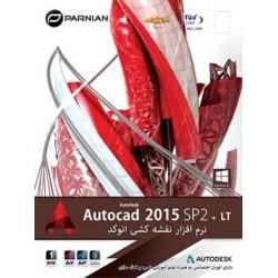 نرم افزار نقشه کشی اتوکد , Autocad 2015 SP2 + LT