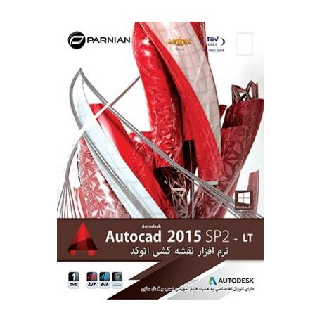 Autocad 2015 SP2 + LT