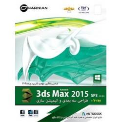 طراحی سه بعدی و انیمیشن سازی , 3ds Max 2015 SP3 64-Bit