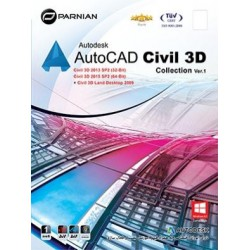 Civil 3D Collection + Land Desktop
