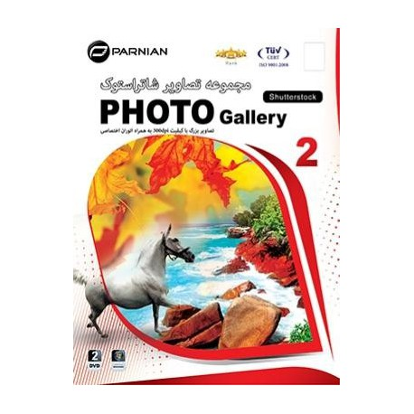 Photo Gallery 2-Shutterstock