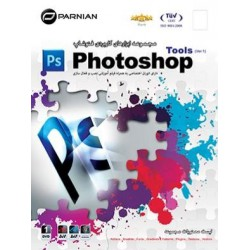 Photoshop Tools Ver.1