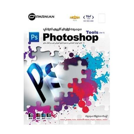 Photoshop Tools Ver.1