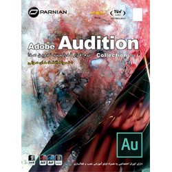 Adobe Audition Collection, Ver.1