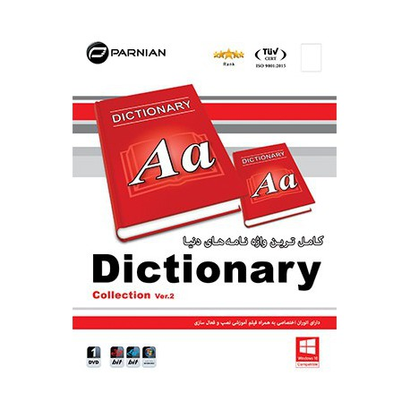Dictionary Collection, Ver.2