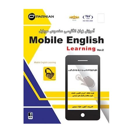 Mobile English Learning