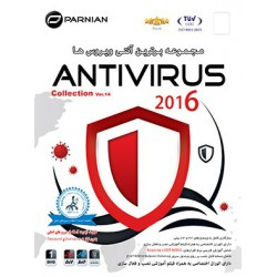 Antivirus Collection 2016, Ver.14