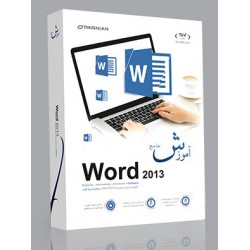 Training Word 2013