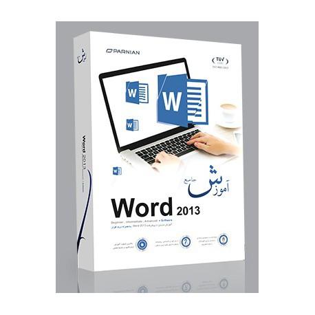 Training Word 2013