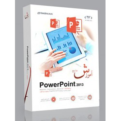 Training PowerPoint 2013