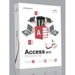 Training Access 2013