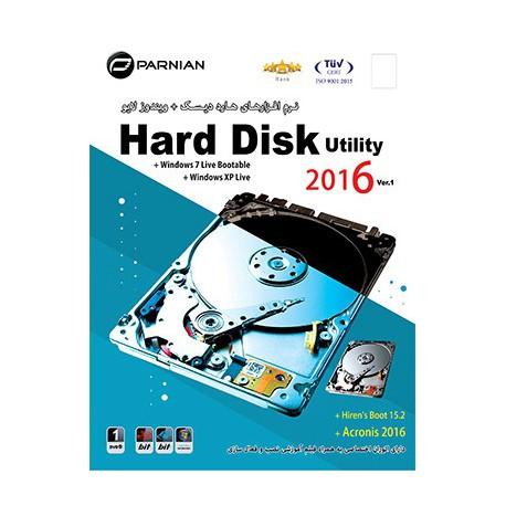 Hard Disk Utility 2016, Ver.1