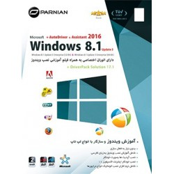 Windows 8.1 Update 3 + AutoDriver & Assistant 2016