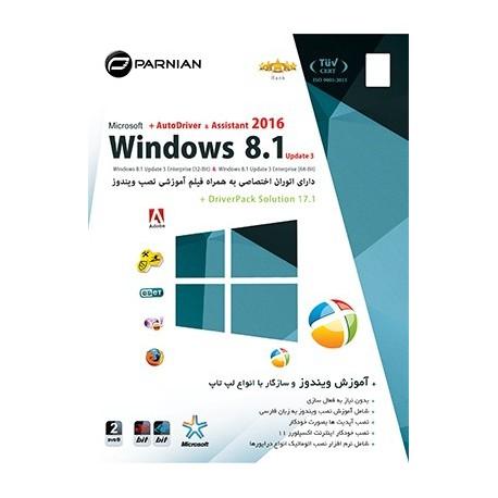 Windows 8.1 Update 3 + AutoDriver & Assistant 2016