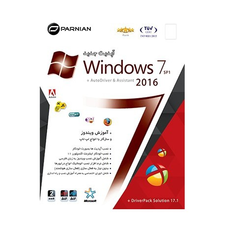 Windows 7 SP1 + AutoDriver & Assistant 2016