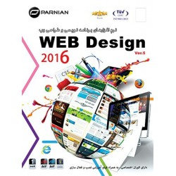 Web Design Tools 2016, Ver.5
