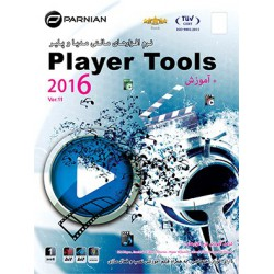 Player Tools 2016