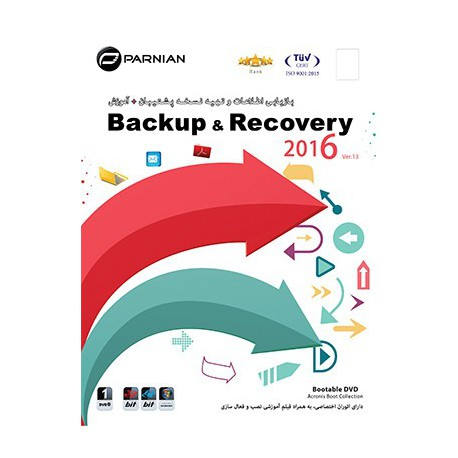 Backup & Recovery 2016, Ver.13