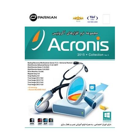Acronis Collection 2015