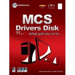 راه انداز سخت افزاری اتوماتیک , MCS AutoDrivers Disk 11.0 2-DVD, Ver.1