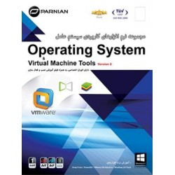 Operating System + Virtual Machine Tools