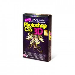 Photoshop CS5 3D Learning