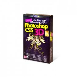 Photoshop CS5 3D Learning
