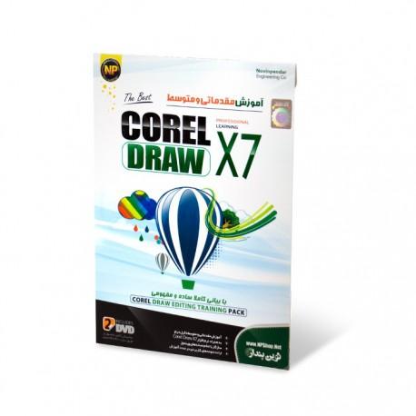 Corel Draw X7 Learning
