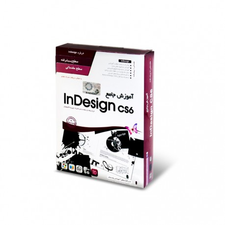 InDesign CS6 Learning