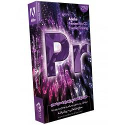 صفر تا صد پریمیر سی سی Premiere Pro CC