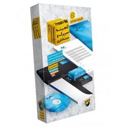 مجموعه آموزشی صفر تا صد برنامه نویسی وب با  PHP و MySQL