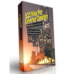 3DS Max for Exterior Design