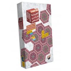 گنجینه طراحی آثار اسلیمی