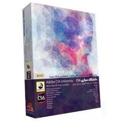 مجموعه آموزشی دانشگاه مجازی Adobe